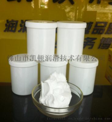 不燃烧耐溶剂润滑脂 高温阀门密封脂