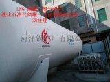 菏锅100立方立式液化天然气LNG储罐