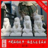 汉白玉北京狮 石雕故宫狮 专业石狮子生产厂家