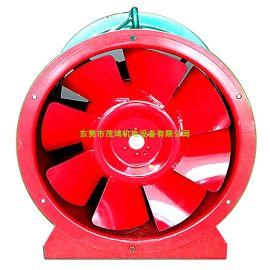 HTF(B)消防斜流排烟风机