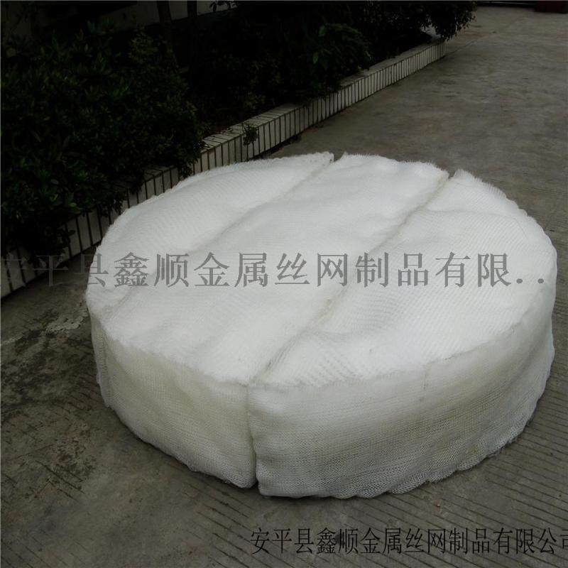产地货源**除雾器 不锈钢除沫器脱硫除雾器平板式除雾器波纹除沫器