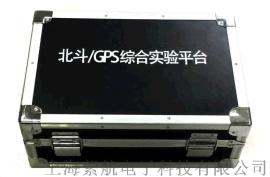 北斗GPS卫星导航教学实验平台实验箱