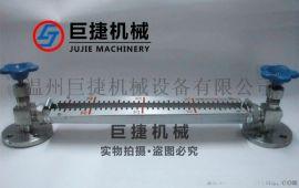 不锈钢法兰液位计、不锈钢玻璃板液位计、不锈钢快接玻璃管液位计