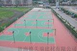 濟南籃球場施工運動場地建設廠家