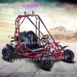 金耀無級變速卡丁車全地形低底盤卡丁車兒童電動遊樂卡丁車