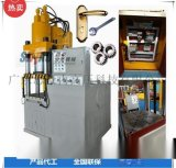 500T300T,四柱液压机 ,成型液压机,油压机