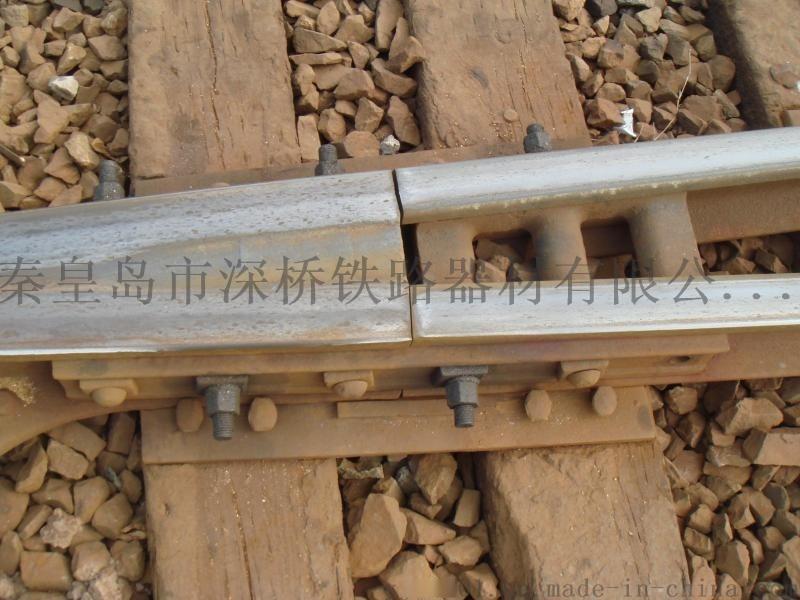 铁路9号单开道岔及配件