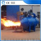 卧式生物质木粉燃烧机燃烧炉 新能源设备 节能环保
