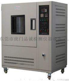 UL换气式老化试验机 强制换气式老化箱