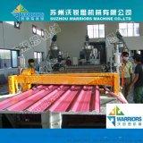 塑料彩鋼瓦機器 PVC塑鋼複合瓦設備