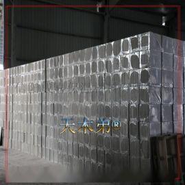 南京玻化微珠复合保温板