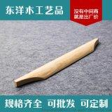 歐式木門拉手優質木門拉手推拉中式木門把手 櫸木拉手