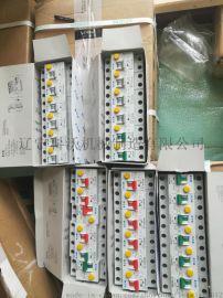 矿山设备配件电器件