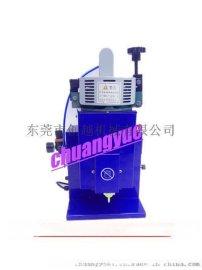 东莞热熔胶机批发 高温热熔胶机供应 创越热熔胶机厂家