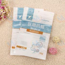 厂家直销自立pet袋塑料医用包装袋定制医用药棉包装袋定做批发