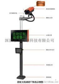 平安顺无线通智慧停车场管理系统摄像机内嵌无线上网模组
