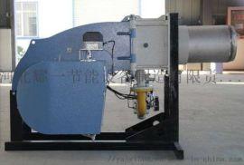 低氮燃烧器脱硝设备厂家