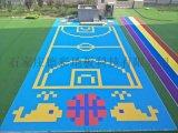 山東威海幼兒園小米格懸浮拼裝地板室外專用