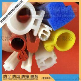 供应密封条装饰条龙骨条U型彩色条定制橡塑
