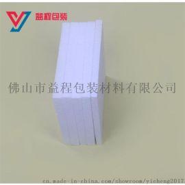 泡沫塑料直销厂家 PS泡沫塑料 防震包装泡沫板 环保泡沫板 广州泡沫板