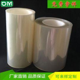 厂家供应 三层防刮pet硅胶保护膜 模切制程载体保护膜