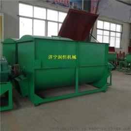 干湿饲料混合搅拌机  半吨卧式自动混料机