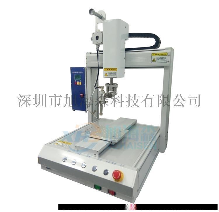 自动焊锡机 带自动清洗自动送锡功能 批发代理