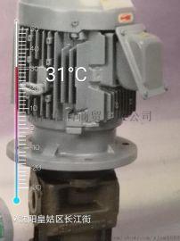 高压住友冷却泵;住友齿轮泵