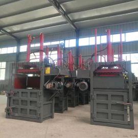 山东厂家热售立式液压打包机 废纸废料压缩打包
