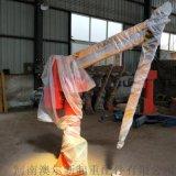 澳爾新牌平衡吊  懸臂式平衡吊 操作簡單