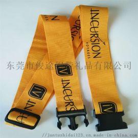 十字行李带厂家直销定做带安全扣的旅行箱捆绑带