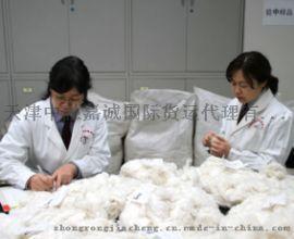 天津棉花进口,天津棉花进口报关,棉花进口报关