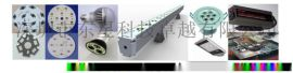 LED铝基板 线路板  PCBA  SMT贴片