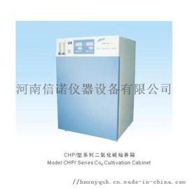 东莞二氧化碳培养箱,水套式二氧化碳细胞培养箱厂家
