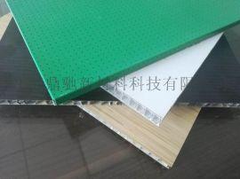 金属蜂窝板   乳白色铝蜂窝板