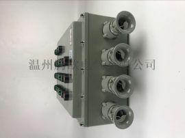 铝合金防爆控制箱 IP65 10A 浙江厂家供应
