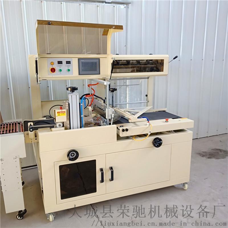 热缩膜收缩打包机全自动热收缩封切包装机