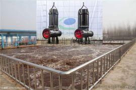 潜污泵厂家水泵厂