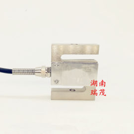 **称重测力专用S型拉压力传感器