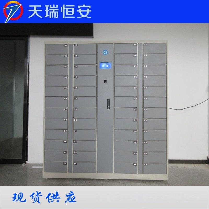学校工控机联网指纹智能储物柜厂家直销 天瑞恒安