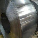60Si2Mn锰钢带,特硬、中硬、软态锰钢带