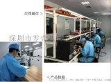 专业smt贴片加工厂家-smt贴片加工全自动生产线