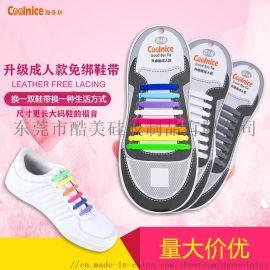 coolnice升级加大懒人鞋带免绑系运动鞋带