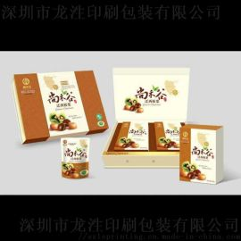 定制礼品盒 精装盒设计 翻盖化妆品礼品盒印刷定制