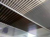 环保 安全铝方通厂家  铝方通直销