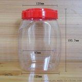 2.5L食品瓶、食品罐、pet塑料瓶、透明塑料瓶