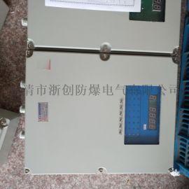 数显防爆称重仪表箱 防爆箱铝合金称重箱