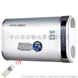 供应十大磁能热水器海德格尔分体式磁能热水器扁桶
