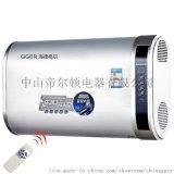 供應十大磁能熱水器海德格爾分體式磁能熱水器扁桶