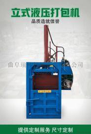 塑料瓶压缩机压块机 20吨废纸液压打包机